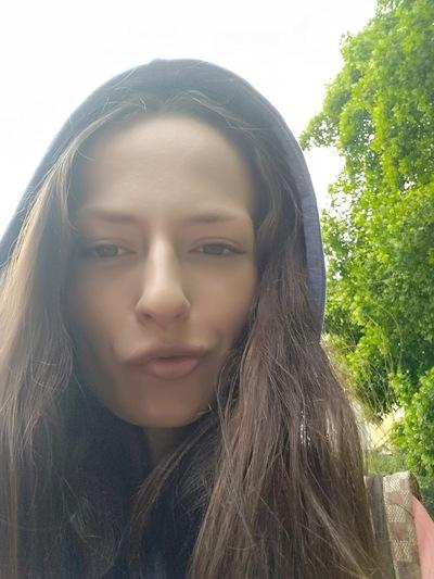 Валерія Валерьева
