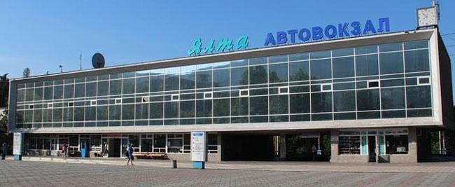 На автостанциях полуострова установили около 40 новых банковских терминалов