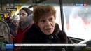 Новости на Россия 24 • Оставили на морозе: в Хабаровске не пустили в автобус женщину с грудным ребенком