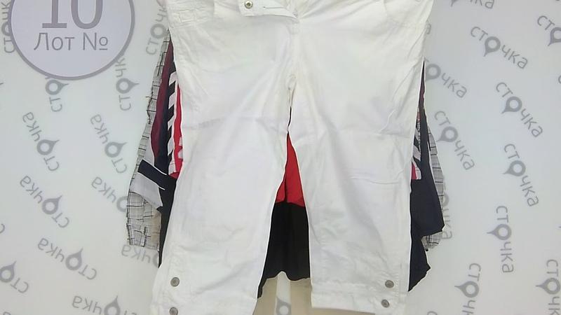 Shorts and Breeches Extra Mix 10,секонд хенд одежда оптом