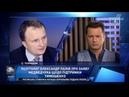 Палій про заяву Медведчука щодо підтримки Тимошенко