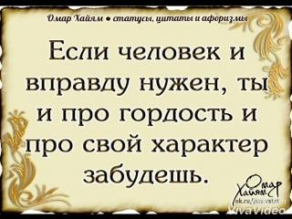 Мой лучший друг)