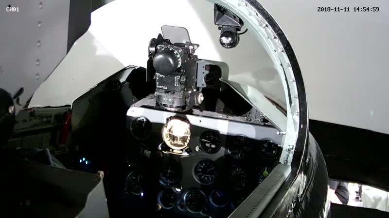 Истребитель ч1