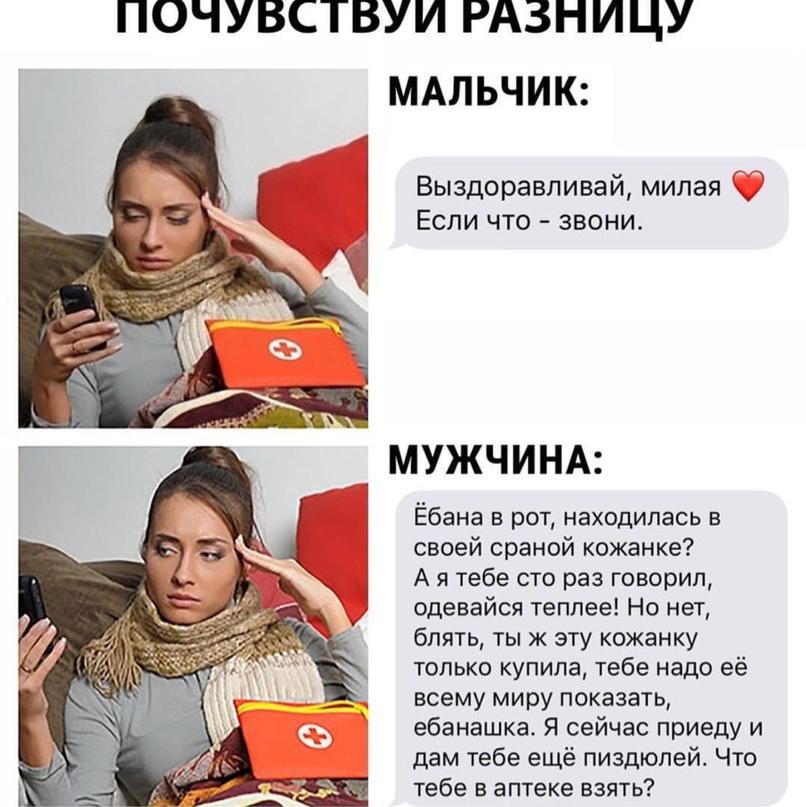 как взять кредит в теле2 на 300 рублей