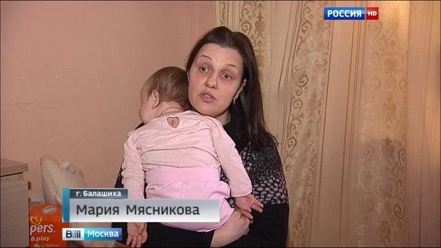 Вести-Москва • Жемчужина Виктории: мытарства балашихинских дольщиков продолжаются