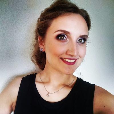 Alina Desyatnikova