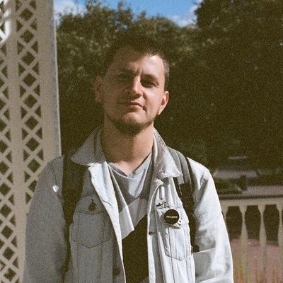 Сергей Скиданчук