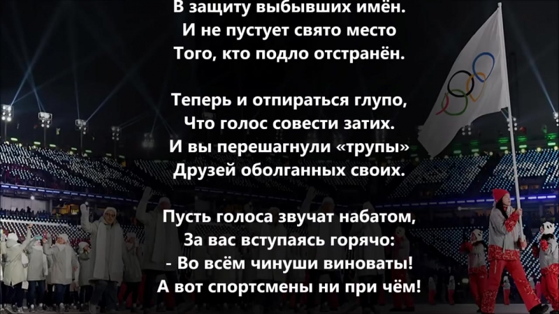 Нет, вы не русские, ребята. - YouTube