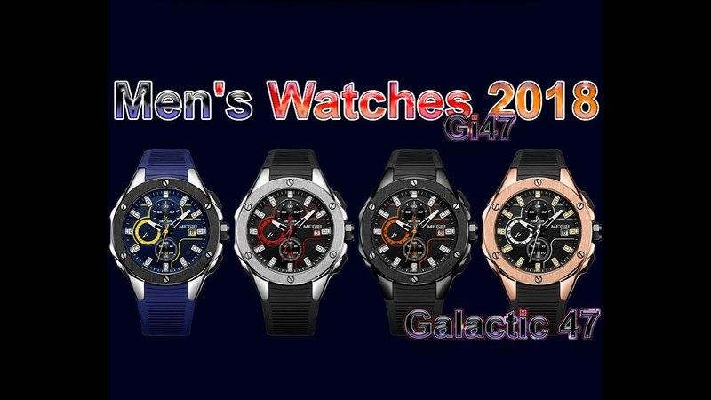 Крутые мужские часы Mens Watches 2018