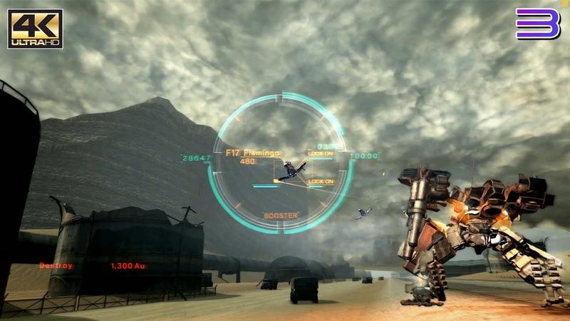 RPCS3 PS3 Emulator - Armored Core V Ingame Gameplay 4K 2160p! VULKAN (a55a80 4876 WIP)
