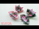 Laço LOL Simple 🎀 Ribbon Bow 🎀 DIY by Elysia Handmade