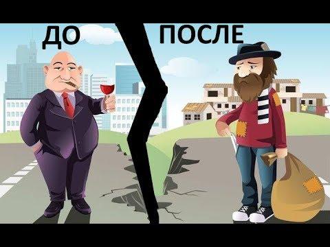 Вот к чему привела блокировка WebMoney в Украине.