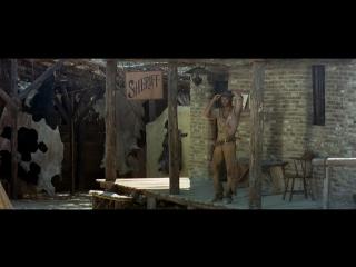 МЕНЯ ЗОВУТ ТРОИЦА (1970) - вестерн, комедия. Энцо Барбони 1080p