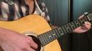 Televators - The Mars Volta (fingerstyle guitar)