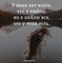 Anna Merzlyakova фото #11