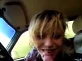 пьяная девушка отсасывает в авто