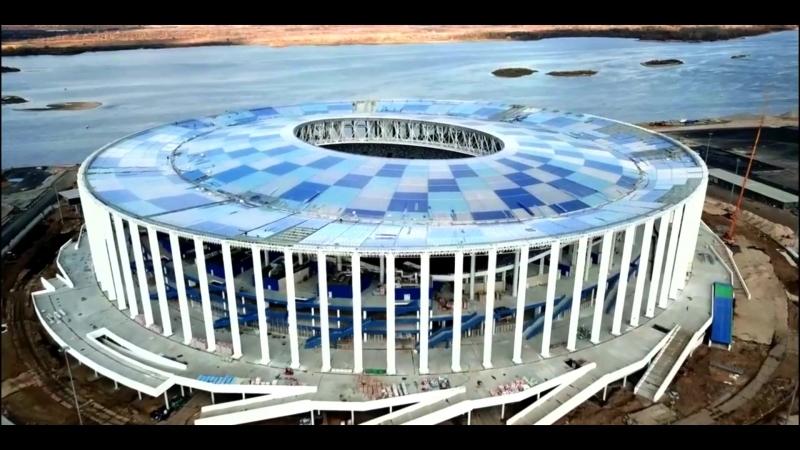 Влог. Чемпионат мира. Часть 2. Нижний Новгород