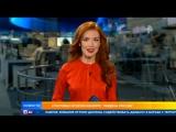 Репортаж РЕН-ТВ об атмосфере и церемонии старта конкурса «Лидеры России» 2018-2019 гг