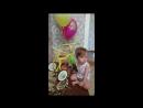 Любимой Крохе 1 годик! 😃 🎊💕😍
