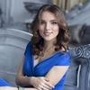 Sofya Chantseva