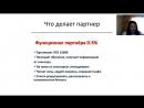 13.12.2017 Успешный старт Епифанова Ирина