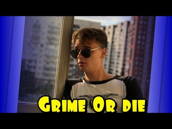 ✓KHAO KYLE - Победный путь на «GRIME OR DIE» Battle при.уч Klava Bravo