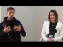 Иван и Катерина Тюрины Консалтинг семинары проектирование