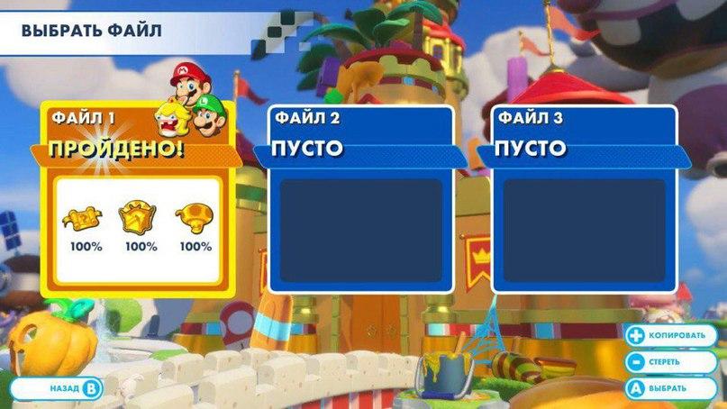 Мнение о Mario+Rabbids Kingdom Battle от Константина. 5