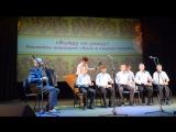 Концерт в ККЗ