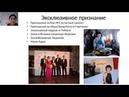 Потрясающее выступление Нурии Ахметовой в гостях у Академии ТДВС