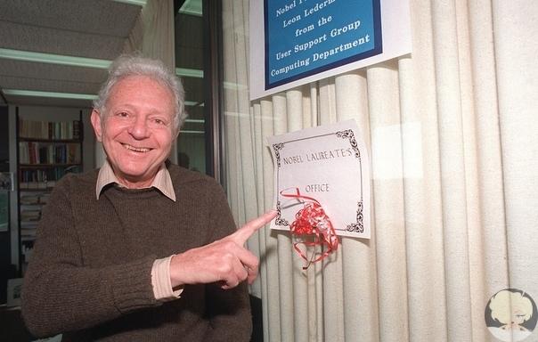 Умер лауреат Нобелевской премии по физике и автор научно-популярного термина «частица Бога» Леон Макс Ледерман
