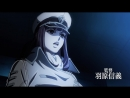 Uchuu Senkan Yamato 2202 Ai no Senshi tachi Pt 6 трейлер