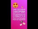 VID_37900415_033757_961.mp4