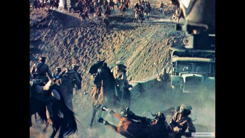 За пригоршню динамита, 1971, Реж.: Серджио Леоне