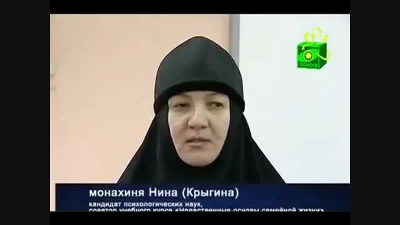 Медовый месяц на всю жизнь... Нина Крыгина