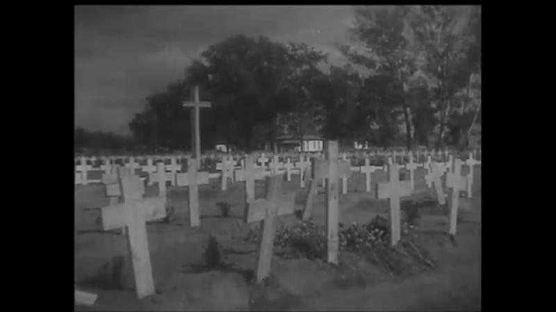 Визволення Конотопа. Хроніка 1943 рік