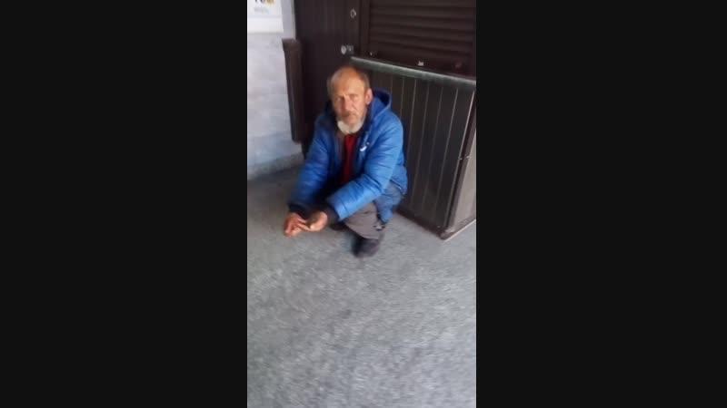 БОМЖ сидит под дверью магазина, собирает на хлебушек и попить
