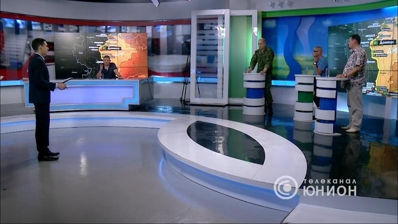 Старт ЧМ-2018. Нормандская и минская встречи — к чему дипломаты? Пойдут ли в атаку ВСУ? 15.06.2018