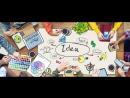 Новые идеи для малого бизнеса в 2017 году