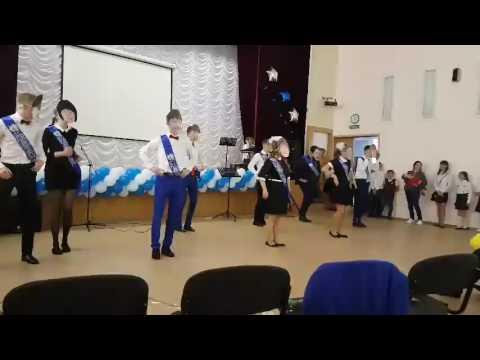 Последний звонок Массовый танец с лицами учителей