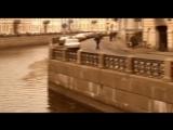 БРАТ - Наутилус Помпилиус  Настя - Летучий фрегат