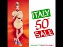 Грандиозная итальянская распродажа в I Love Italian Shoes