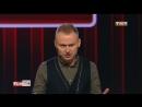 Новый Comedy Club Комеди Клаб 22/02/2018, Юмор, SATRip