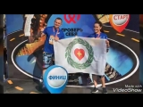 Молодёжное независимое движение города Боровска