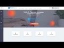 TurBo S Shop v5 дизайн для блог и магазина для uCoz