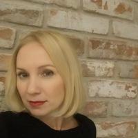 Светлана Стребкова
