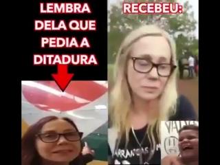Capitão @jairbolsonaro cadê o senhor ela clama p ti - apanhou da polícia pq é vagabundo. c