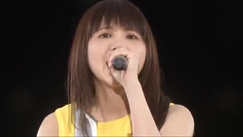 Ikimono gakari - Blue Bird 2016 [ Chou Ikimono Matsuri Jimoto De SHOW! _Ebina De