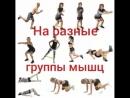 Резиновые петли для фитнеса