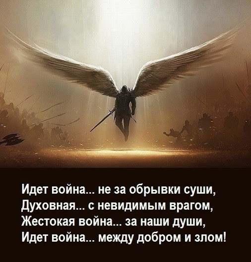 Владимир Пятибрат Глубинная книга Избранное - Страница 4 PshHSerib4w